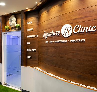 Best Skin Clinic in Coimbatore